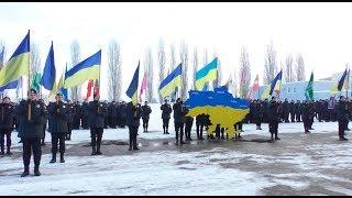 День Соборності України у Харківському національному університеті внутрішніх справ