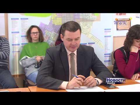 Построят газопровод в Южном микрорайоне Бердска