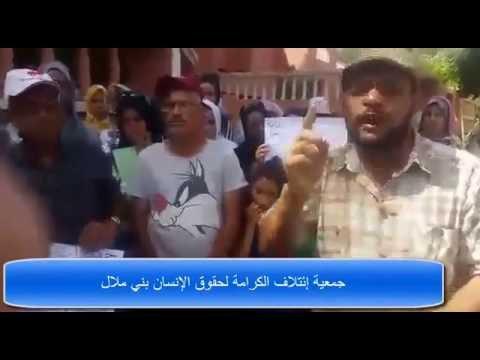 فضيحة مغاربة يعملون لا يأخدون مستحقاتهم ؟؟؟