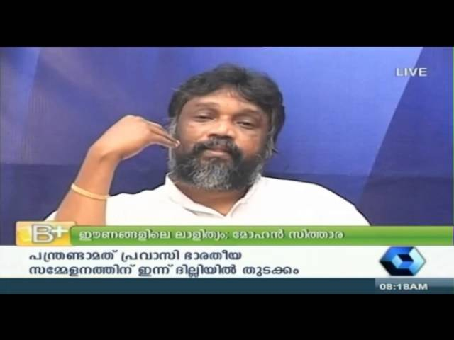 B Positive - Mohan Sithara on new generation singers