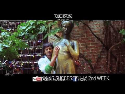 Romeo-Movie---Running-SuccessFully-2nd-Week-Trailer---Sairam-Shankar--Adonica