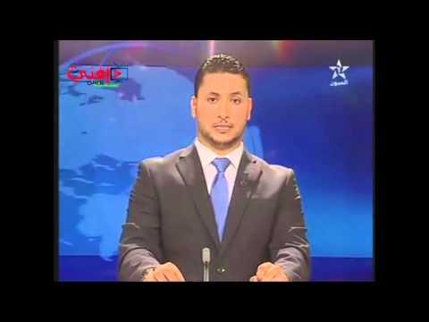 تغطية قناة العيون للانشطة المخلدة للمسيرة الخضراء بسيدي إفني