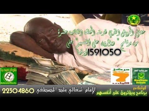 برنامج ويؤثرون على أنفسهم ( الحلقة 15/ 2012 )