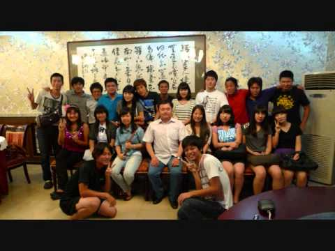 China youth university for political science . foreign students 2010