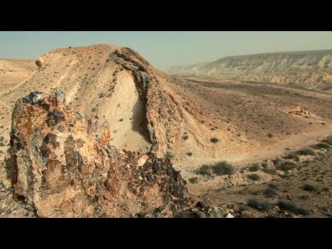 Stock Footage of a large hill on the desert floor in Israel.