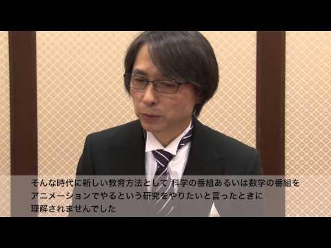 平成25年秋の褒章 佐藤雅彦さんインタビュー :文部科学省