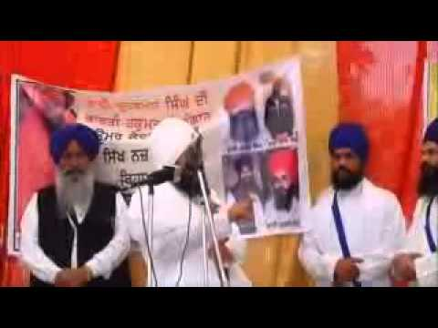 SUPPORT BHAI GURBAKSH SINGH Baba Ranjit Singh Dhadrianwale At Panthic Gathering For Solidarity