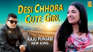 Desi Chhora Cute Girl Raju Punjabi Video HD Download New Video HD