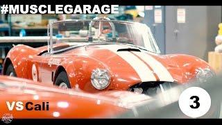 Muscle Garage vs California ep.3 (В гостях у Shelby). Музей ретро автомобилей СПБ.