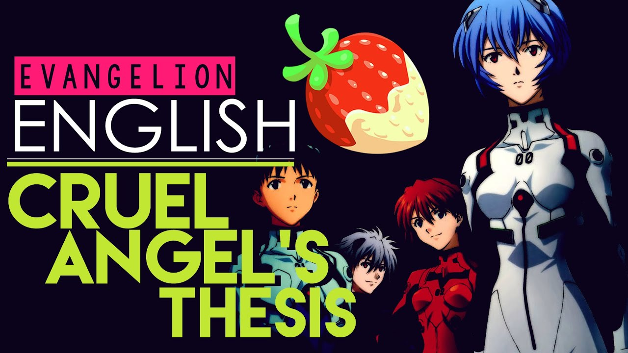 angel cruel evangelion mp3 thesis