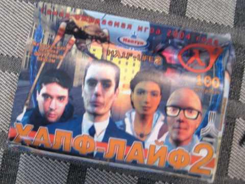 Half-Life 2 – добро пожаловать в 90-е