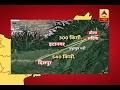 Jan Man Vishesh: Know all about Asias longest bridge over Brahmaputra in Tinsukia