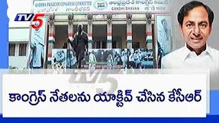CM KCR Gives  Oxygen to T Congress with 2 Decisions !!
