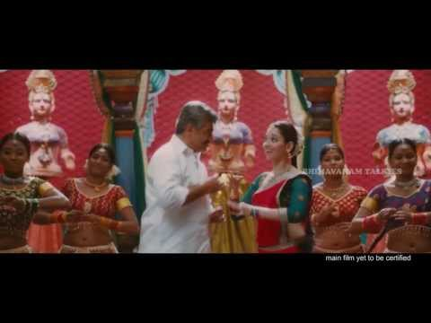 Veerudokkade-Movie----Jingu-Chakka-Song-Trailer