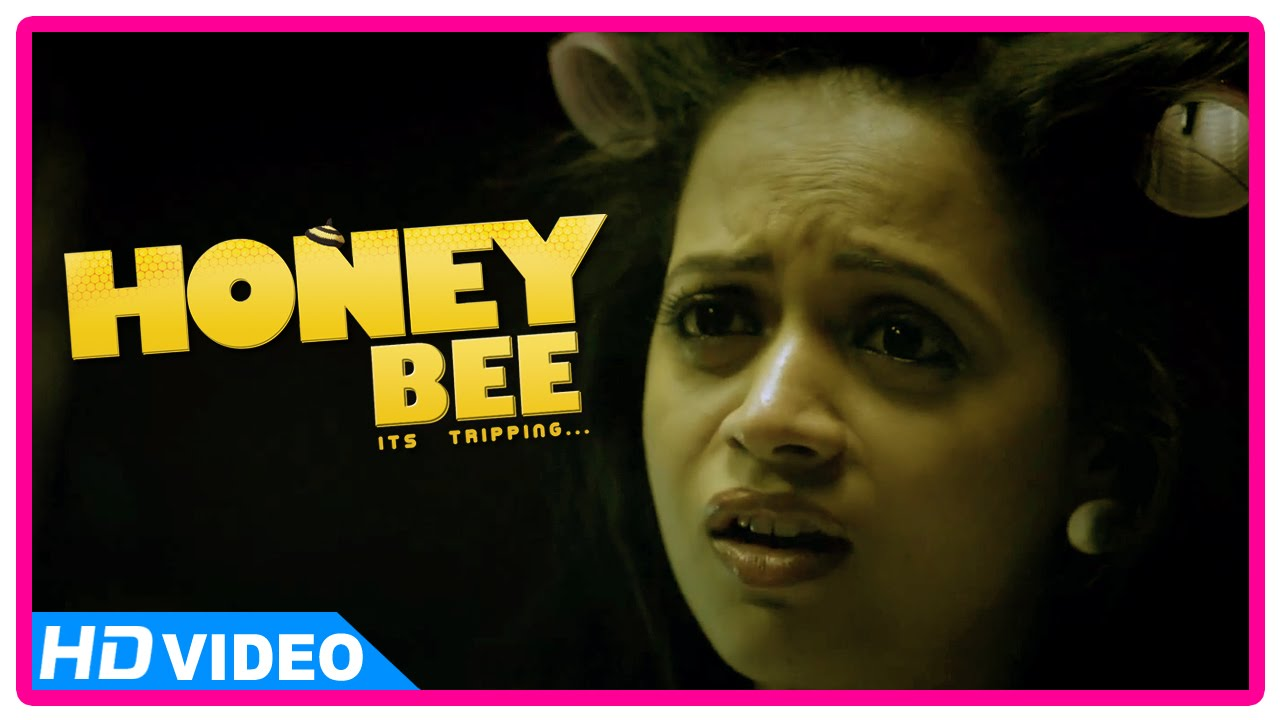 Honey Bee Malayalam Movie | Malayalam Movie | Bhavana ...
