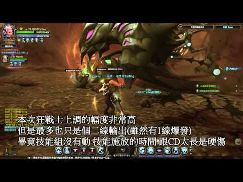 Dragon Nest : Mercenary Boost Nov 2013 by Half Sugar (Eng Sub),