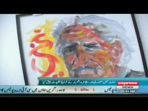 A hundred years of Abdul Ghani Khan by sherin zada