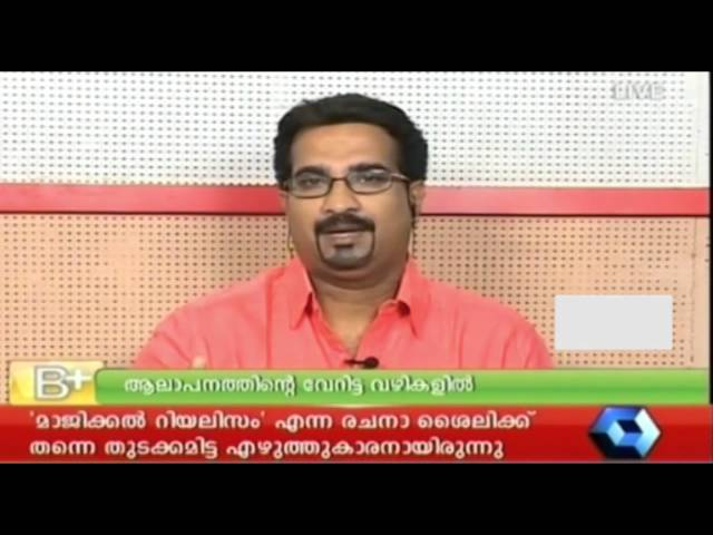 Singer Reju Joseph talks about his career - B Positive