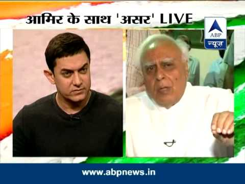 Asar: Aamir Khan in discussion with Kapil Sibal