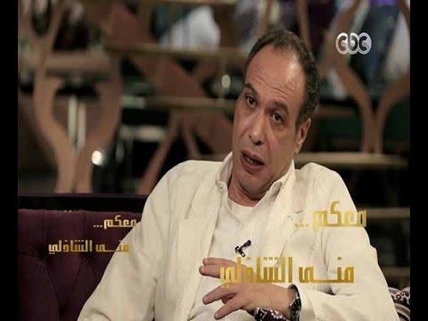 اخر ماقاله الفنان المصري الراحل خالد صالح عن الموت