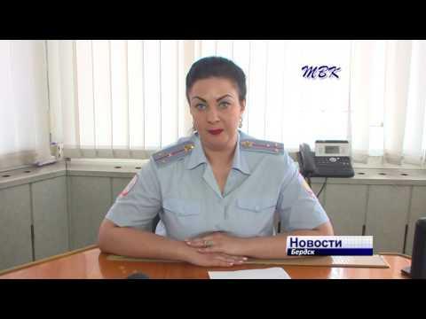 Информация о ситуации на дорогах Бердска