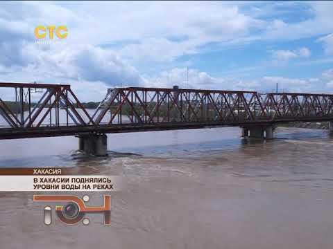 В Хакасии поднялись уровни воды на реках