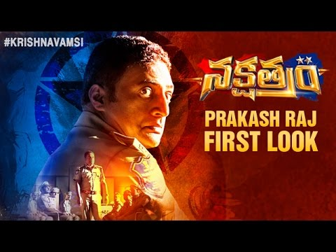 Nakshatram-Movie-Prakash-Raj-First-Look