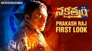 Nakshatram Movie Prakash Raj First Look