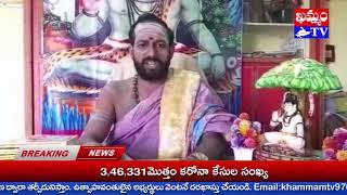 శ్రీ ప్లవ నామ లో మీన రాశి వారి ఫలితాలు Pisces their results in Sri Plava Nama