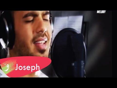 Joseph Attieh - Lina Rab (Official Clip) / جوزيف عطيه - لينا رب