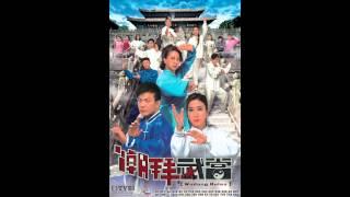 C AllStar - 無懼 - C AllStar (TVB 電視劇