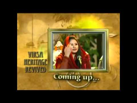 Hina Nasrullah best Performance Full Show PTV 'Virsa Heritage Revived