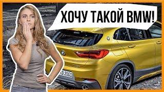 Цены на BMW X2, вредные VW отправили на Украину, гиперкар 1600 л.с. и многое другое // Микроновости. Видео Авто Вести Россия 24.