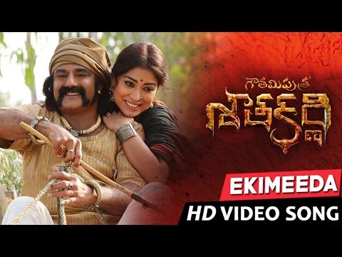 Ekimeeda-Full-Video-Song-From-Gautamiputra-Satakarni-Movie