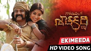 Ekimeeda Full Video Song From Gautamiputra Satakarni Movie