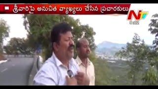 Shocking video of  proselyte in Tirumala