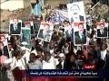 مسيرة جماهيرية في المحويت تندد باقتحام الشرطة لمؤتمر عدن