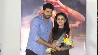 Sarabha Movie Teaser Launch