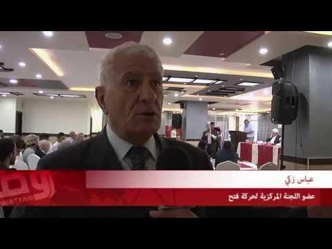 عباس زكي لـوطن: منظمة التحرير تقاد من قبل سلطة منزوعة السيادة