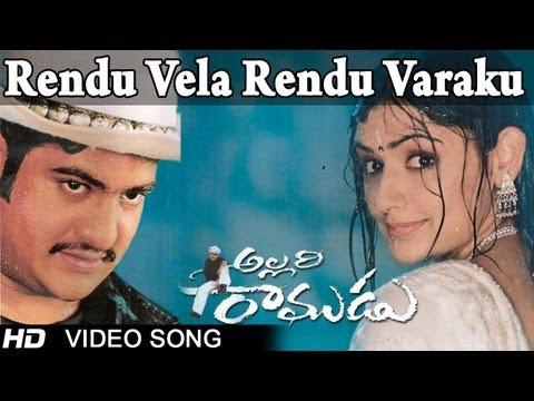Allari Ramudu   Rendu Vela Rendu Varaku Video Song   Jr.N.T.R, Aarti Agarwal, Gajala