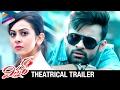 Sai Dharam Tej's Winner Theatrical Trailer- Rakul Preet, J..