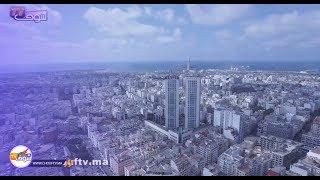 البيضاء أكبر مدينة بالمغرب تعيش التناقض..أحياء راقية وأخرى مهمشة شبيهة بالقرى | روبورتاج