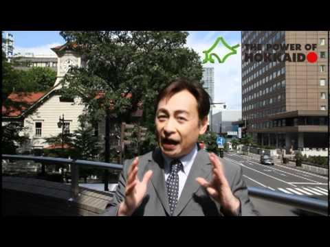 【The Power of Hokkaido】0706_Andy