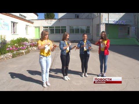 Лауреатами всероссийского конкурса «Живая традиция» стали коллективы из 9-ой школы Искитима
