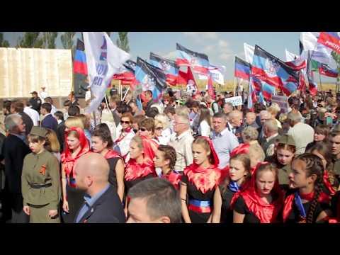 День Освобождения Донбасса! 7 сентября 2017г. Видео