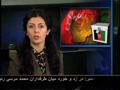 Afghan Election 2014 - Ishaqzai ANC