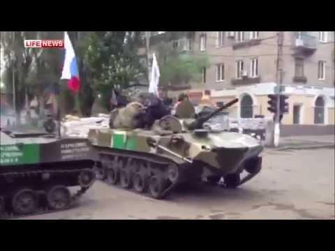 Ukraine Slavyansk. People's Militia Donbas. 05.05.2014