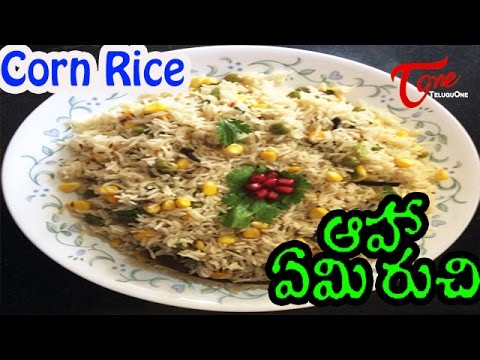 Corn Rice Photos,Corn Rice Images,Corn Rice Pics