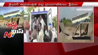 Miraculous Escape of Bus After Bridge Collapse