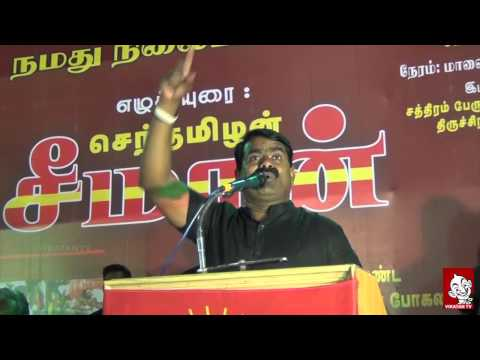 Seeman Campaign Against Vijayakanth - Junior Vikatan.